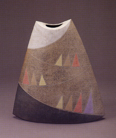 1995 第4回陶芸ビエンナーレ'95